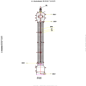 专业萃取塔